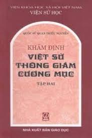 Khâm định Việt sử thông giám cương mục tập 2