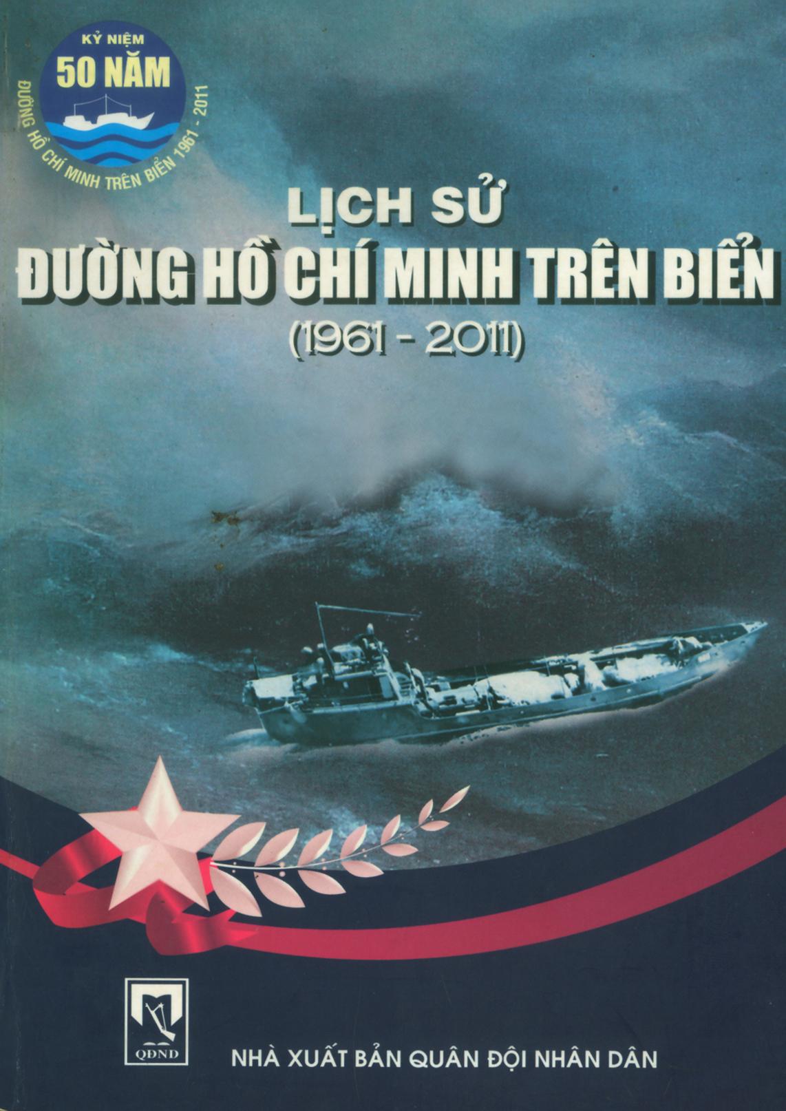 Lịch sử đường Hồ Chí Minh trên biển